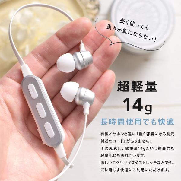 ワイヤレスイヤホン マイク リモコン ハンズフリー通話 Bluetooth 生活防水 IPX4 宅C SALE!|owltech|03