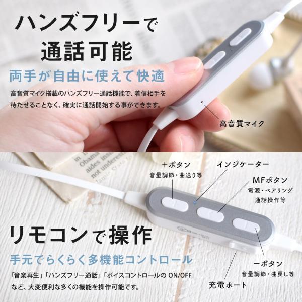 ワイヤレスイヤホン マイク リモコン ハンズフリー通話 Bluetooth 生活防水 IPX4 宅C SALE!|owltech|06
