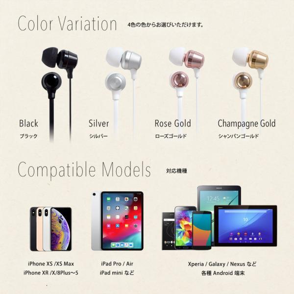 ワイヤレスイヤホン マイク リモコン ハンズフリー通話 Bluetooth 生活防水 IPX4 宅C SALE!|owltech|07
