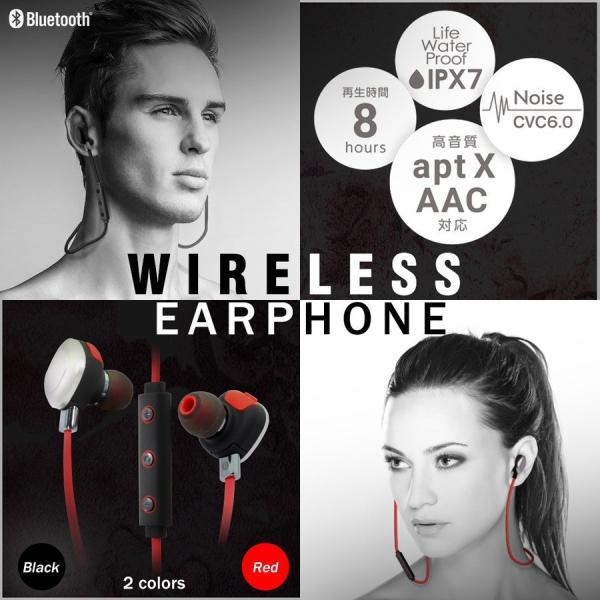 ワイヤレスイヤホン マイク リモコン ハンズフリー通話 Bluetooth4.1 IPX7 防水 宅C|owltech
