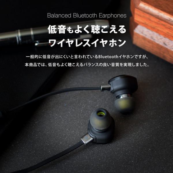 ワイヤレスイヤホン マイク リモコン ハンズフリー通話 Bluetooth4.1 IPX7 防水 宅C|owltech|02