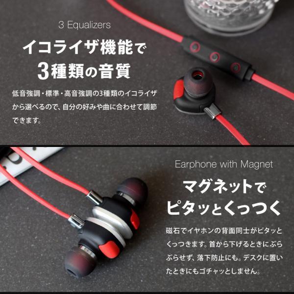 ワイヤレスイヤホン マイク リモコン ハンズフリー通話 Bluetooth4.1 IPX7 防水 宅C|owltech|04