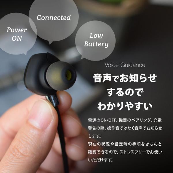 ワイヤレスイヤホン マイク リモコン ハンズフリー通話 Bluetooth4.1 IPX7 防水 宅C|owltech|05