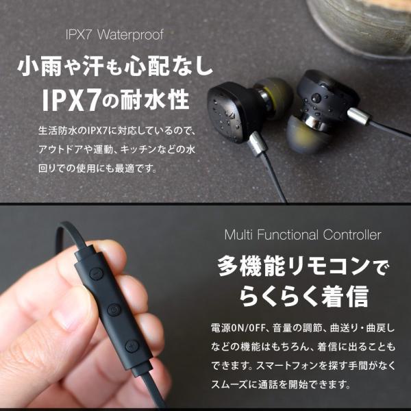 ワイヤレスイヤホン マイク リモコン ハンズフリー通話 Bluetooth4.1 IPX7 防水 宅C|owltech|07