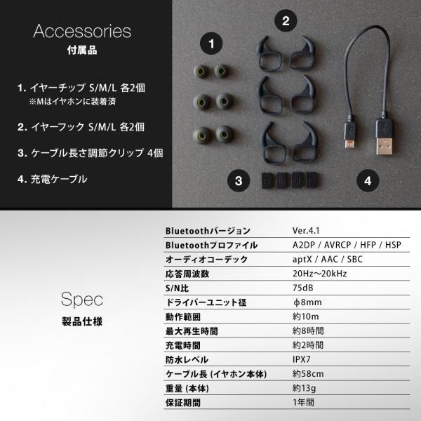 ワイヤレスイヤホン マイク リモコン ハンズフリー通話 Bluetooth4.1 IPX7 防水 宅C|owltech|09