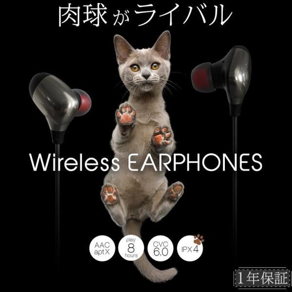 ワイヤレスイヤホン Bluetooth 4.0 スマホ アンドロイド iPhone iPad Android タブレット 生活防水 宅C|owltech