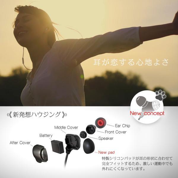 ワイヤレスイヤホン Bluetooth 4.0 スマホ アンドロイド iPhone iPad Android タブレット 生活防水 宅C|owltech|03