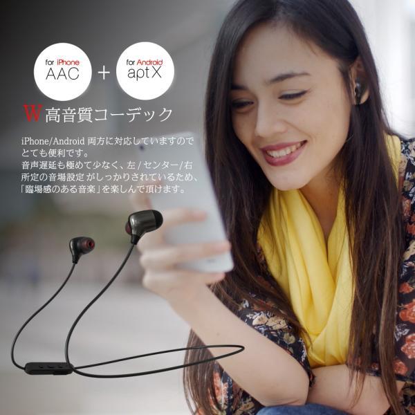ワイヤレスイヤホン Bluetooth 4.0 スマホ アンドロイド iPhone iPad Android タブレット 生活防水 宅C|owltech|04