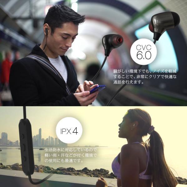ワイヤレスイヤホン Bluetooth 4.0 スマホ アンドロイド iPhone iPad Android タブレット 生活防水 宅C|owltech|06