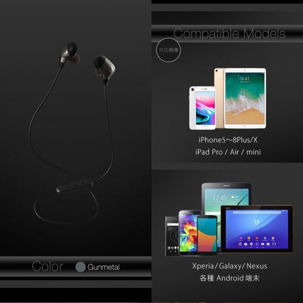 ワイヤレスイヤホン Bluetooth 4.0 スマホ アンドロイド iPhone iPad Android タブレット 生活防水 宅C|owltech|07