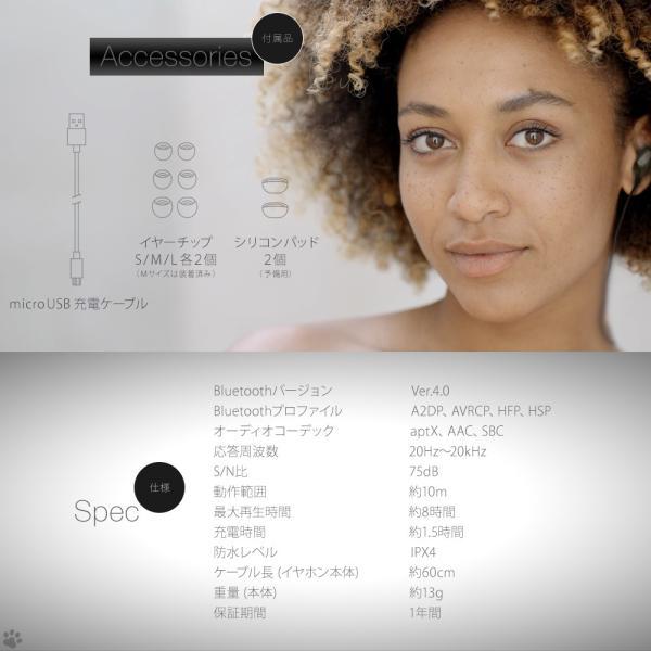 ワイヤレスイヤホン Bluetooth 4.0 スマホ アンドロイド iPhone iPad Android タブレット 生活防水 宅C|owltech|08