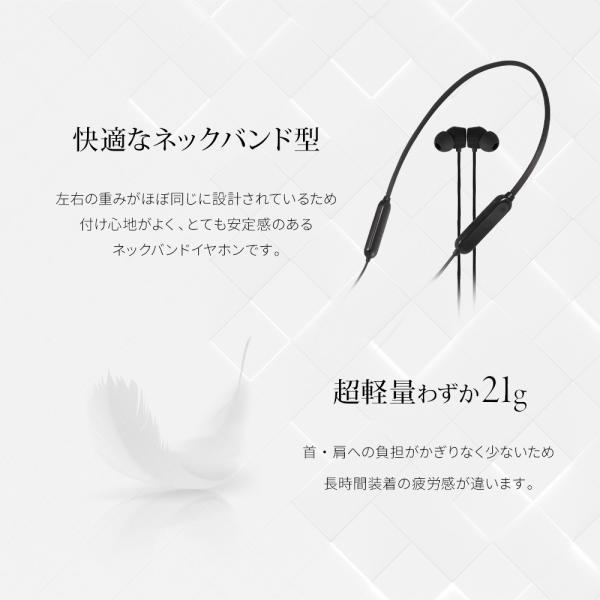 ワイヤレスイヤホン ネックバンド式 bluetooth IPX5 宅C owltech 02