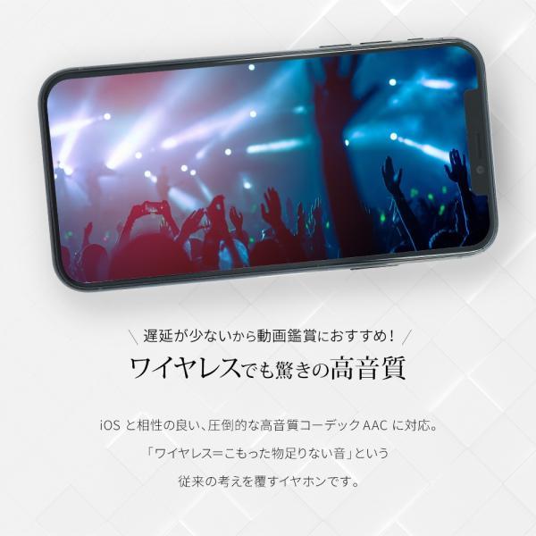 ワイヤレスイヤホン ネックバンド式 bluetooth IPX5 宅C owltech 03