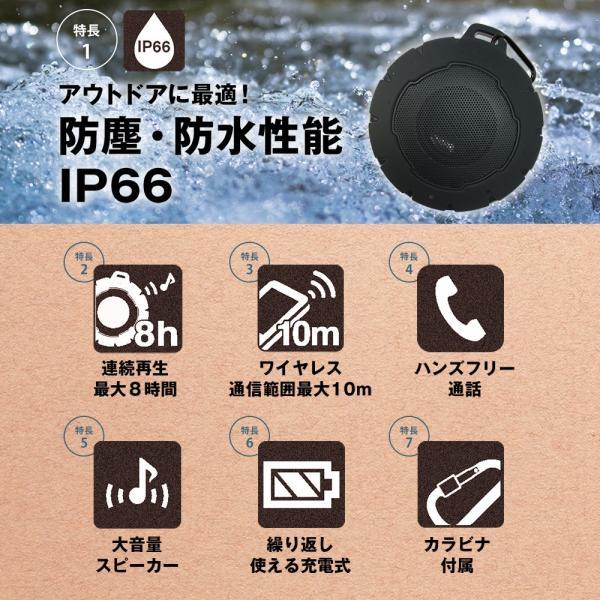 ワイヤレス スピーカー Bluetooth IP66 防水 防塵 水に浮く ハンズフリー通話 ポータブルスピーカー 宅配便 増税前スペシャルセール owltech 03