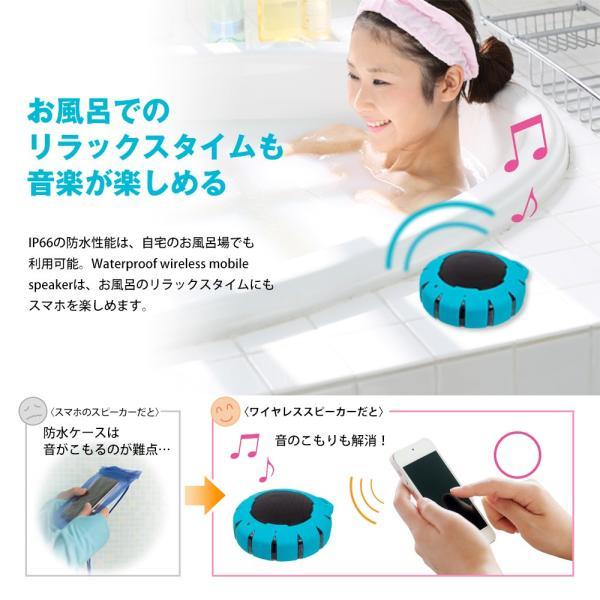 ワイヤレス スピーカー Bluetooth IP66 防水 防塵 水に浮く ハンズフリー通話 ポータブルスピーカー 宅配便 増税前スペシャルセール owltech 05