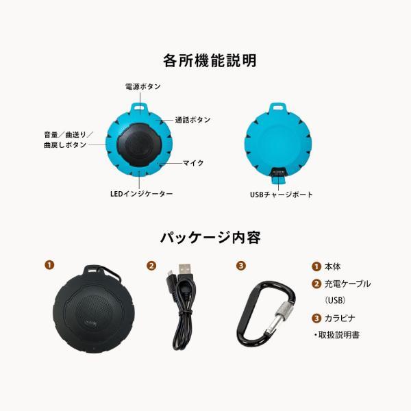 ワイヤレス スピーカー Bluetooth IP66 防水 防塵 水に浮く ハンズフリー通話 ポータブルスピーカー 宅配便 増税前スペシャルセール owltech 09