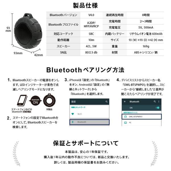 ワイヤレス スピーカー Bluetooth IP66 防水 防塵 水に浮く ハンズフリー通話 ポータブルスピーカー 宅配便 増税前スペシャルセール owltech 10