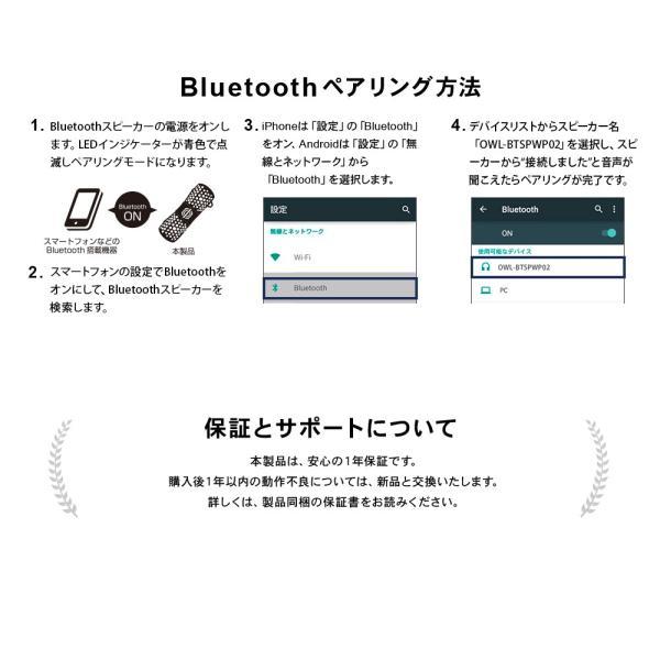ワイヤレススピーカー Bluetooth IP66 防水 防塵 水に浮かぶ ポータブル ハンズフリー通話 宅配便 増税前スペシャルセール|owltech|11