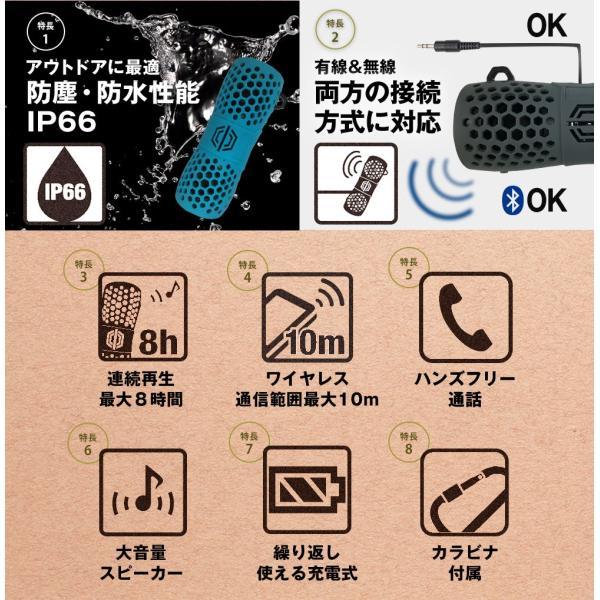 ワイヤレススピーカー Bluetooth IP66 防水 防塵 水に浮かぶ ポータブル ハンズフリー通話 宅配便 増税前スペシャルセール|owltech|03