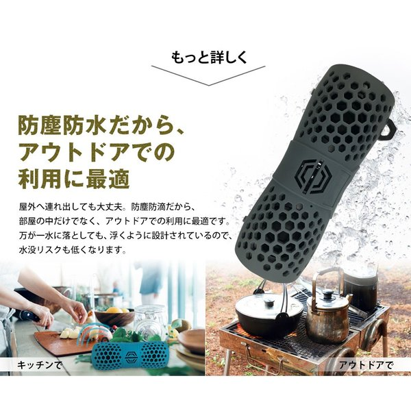 ワイヤレススピーカー Bluetooth IP66 防水 防塵 水に浮かぶ ポータブル ハンズフリー通話 宅配便 増税前スペシャルセール|owltech|04