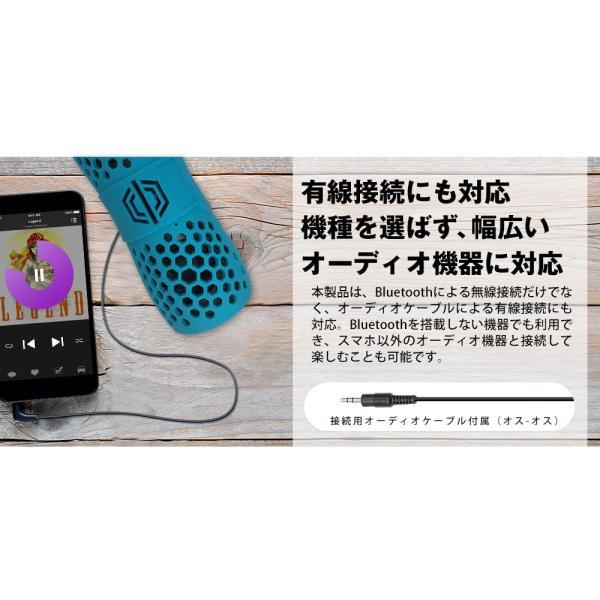 ワイヤレススピーカー Bluetooth IP66 防水 防塵 水に浮かぶ ポータブル ハンズフリー通話 宅配便 増税前スペシャルセール|owltech|05