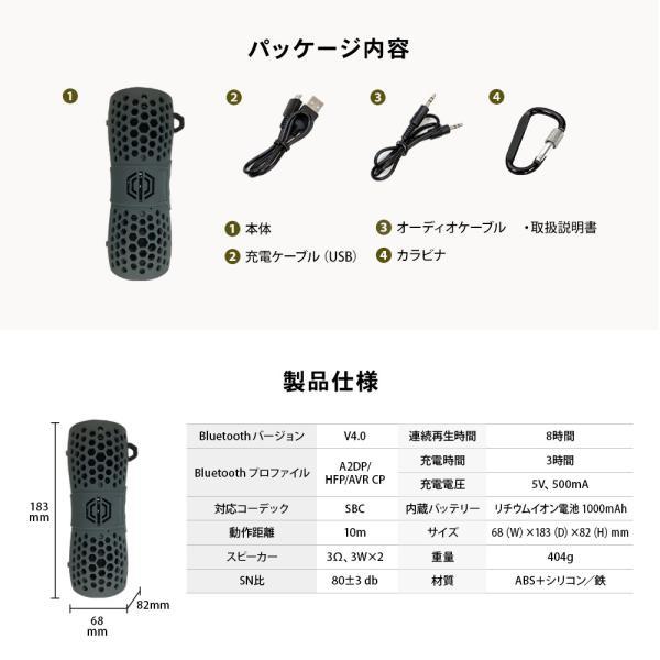 ワイヤレススピーカー Bluetooth IP66 防水 防塵 水に浮かぶ ポータブル ハンズフリー通話 宅配便 増税前スペシャルセール|owltech|10