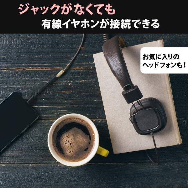 オーディオ変換アダプタ イヤホン ヘッドホン typec デジタル対応 スマホ アンドロイド USB Type-C 半期決算SALE|owltech|02
