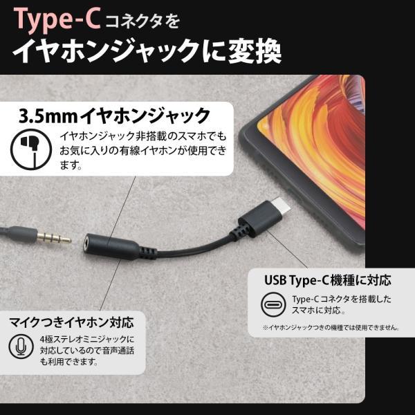 オーディオ変換アダプタ イヤホン ヘッドホン typec デジタル対応 スマホ アンドロイド USB Type-C 半期決算SALE|owltech|03