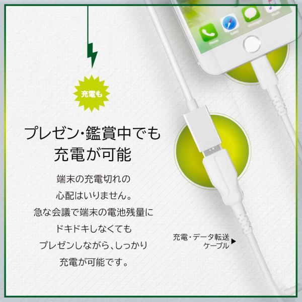 HDMI変換ケーブル iPhone iPadをテレビに接続 増税前スペシャルセール|owltech|07