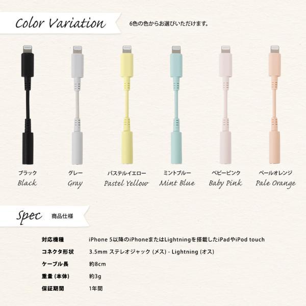 ライトニング イヤホン ヘッドフォン ケーブル iPhone Apple認証 オーディオ変換アダプター DAC搭載 Φ 3.5mm owltech 06