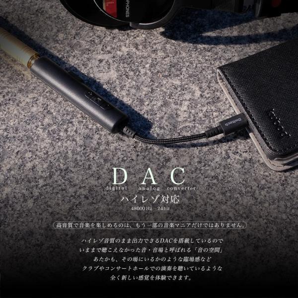 ライトニング イヤホン ヘッドフォン オーディオ変換アダプター 充電用Lightningポート ハイレゾ対応 DAC搭載 コントローラー付 iPhone あいふぉん 宅C owltech 02