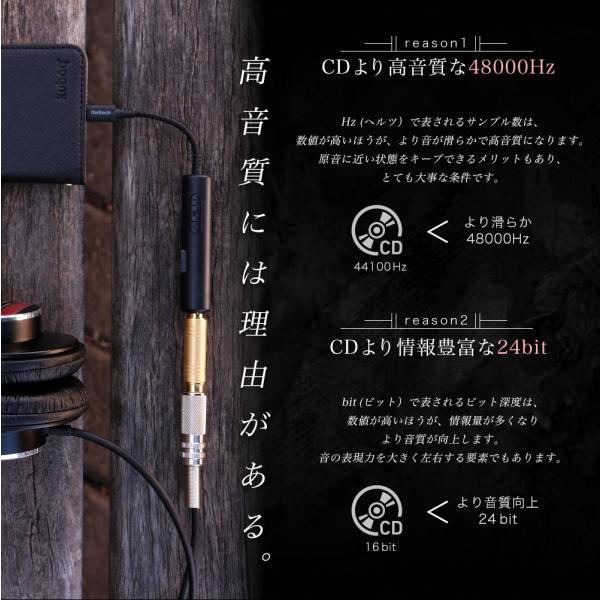ライトニング イヤホン ヘッドフォン オーディオ変換アダプター 充電用Lightningポート ハイレゾ対応 DAC搭載 コントローラー付 iPhone あいふぉん 宅C owltech 03