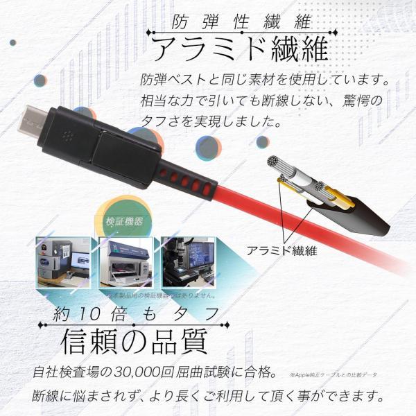 microUSBケーブル 巻取式 Type-C変換アダプタ付き 2年保証 超タフ ストロング ケーブル 120cm 1.2m スマホ タブレット USB-C owltech 03