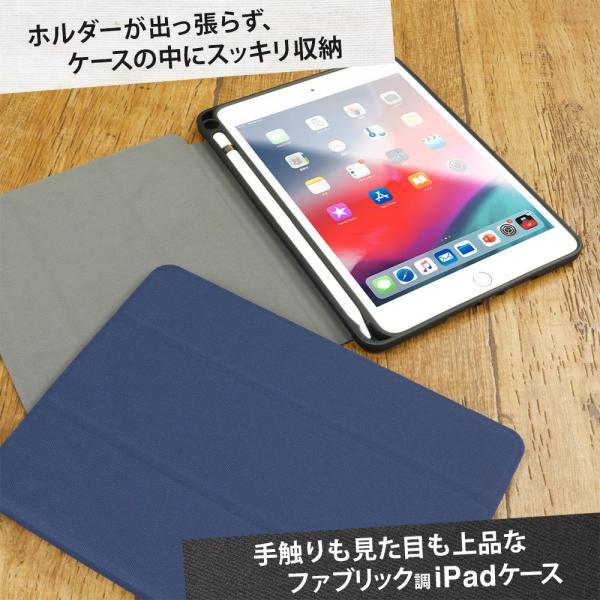 iPad mini 5 ケース 2019年モデル Apple Pencil用ペンホルダー付き 増税前スペシャルセール owltech 02