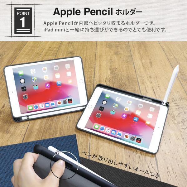 iPad mini 5 ケース 2019年モデル Apple Pencil用ペンホルダー付き 増税前スペシャルセール owltech 03