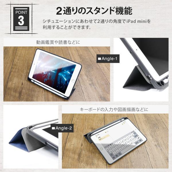 iPad mini 5 ケース 2019年モデル Apple Pencil用ペンホルダー付き 増税前スペシャルセール owltech 05
