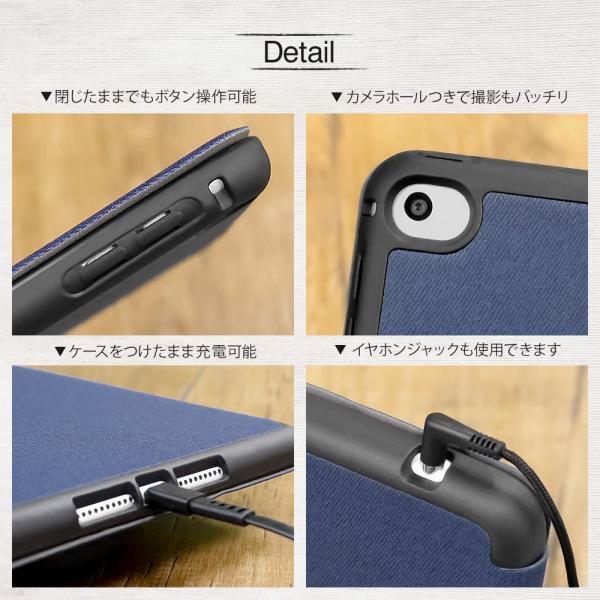 iPad mini 5 ケース 2019年モデル Apple Pencil用ペンホルダー付き 増税前スペシャルセール owltech 07