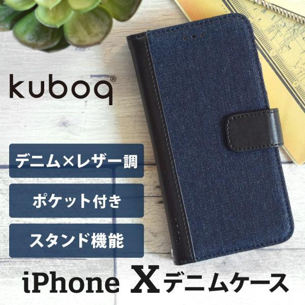 8c67aefed7 手帳型ケース iPhone X XS デニム kuboq :owl-cvip822:オウルテック ...