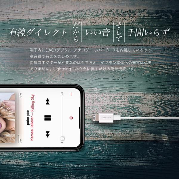 イヤホン ライトニングコネクタ用 有線 iPhone iPad iPod Lightningコネクタから音楽を聴けるイヤホン リモコン+マイク 宅C|owltech|02