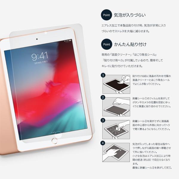 画面保護フィルム iPad mini 5 2019年モデル対応 紙のような描き心地 光沢タイプ 増税前スペシャルセール owltech 05