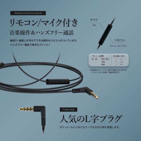 イヤホン ハイレゾ音源対応 有線 金属ハウジング採用|owltech|06