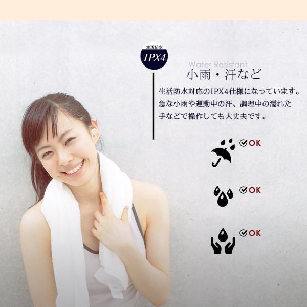 ワイヤレスイヤホン bluetooth 両耳 iPhone スマホ 完全ワイヤレス TWS 宅C|owltech|09