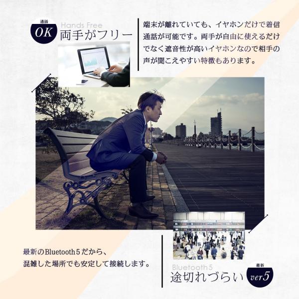 ワイヤレスイヤホン bluetooth 両耳 iPhone スマホ 完全ワイヤレス TWS 宅C|owltech|10