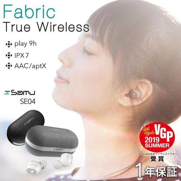 ワイヤレスイヤホン bluetooth マルチペアリング マイク ハンズフリー通話 両耳 完全ワイヤレス HDSS搭載|owltech