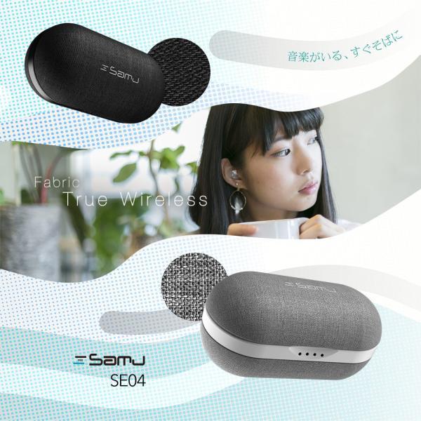 ワイヤレスイヤホン bluetooth マルチペアリング マイク ハンズフリー通話 両耳 完全ワイヤレス HDSS搭載|owltech|03