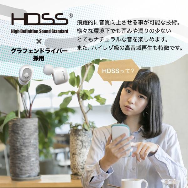 ワイヤレスイヤホン bluetooth マルチペアリング マイク ハンズフリー通話 両耳 完全ワイヤレス HDSS搭載|owltech|04