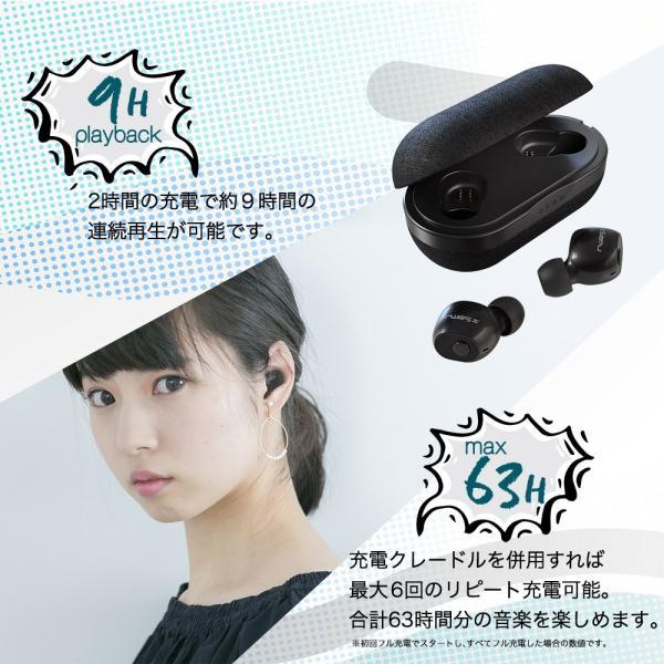 ワイヤレスイヤホン bluetooth マルチペアリング マイク ハンズフリー通話 両耳 完全ワイヤレス HDSS搭載|owltech|07