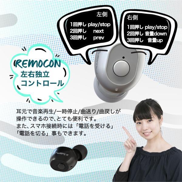 ワイヤレスイヤホン bluetooth マルチペアリング マイク ハンズフリー通話 両耳 完全ワイヤレス HDSS搭載|owltech|10