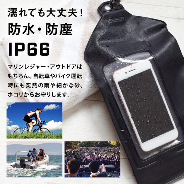 サコッシュ バッグ 防水 防塵 IP66 ショルダーバッグ メンズ レディース 宅C 増税前スペシャルセール|owltech|04