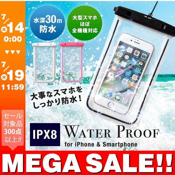 防水ケース 5.5インチまでのスマホ iPhone対応 暗闇で光る蓄光素材使用 ストラップ付 増税前スペシャルセール|owltech